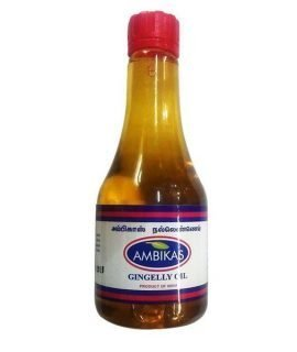 Ambikas Gingelly Oil