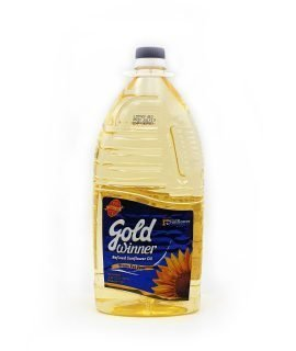 Gold Winner Refined Sunflower